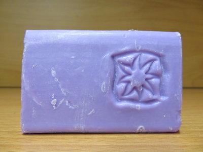 Soap Purple Clay 100g